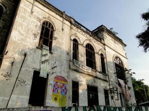 Antigo Museu do Índio / Foto: Eduardo G. M. de Castro